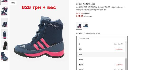 На Zalando Англия распродажа брендовой обуви! Скидки до -60 ... 51240105b01