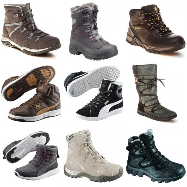 8ca7a8ec4a87 Отличные цены на зимнюю обувь - Merrell, Puma, Аdidas, Columbia, Salomon,  Reebok